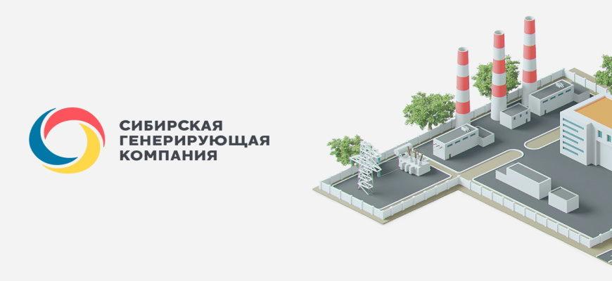 sibgenco.ru