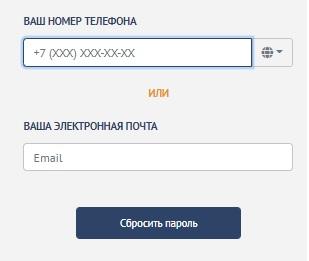 технологии пароль