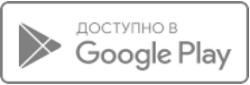 Система гугл плей