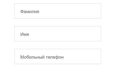 регистрация госуслуги татарстан