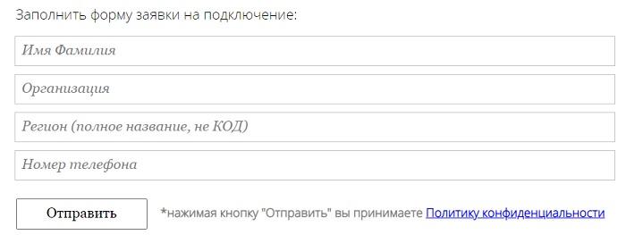ФИС ФРДО регистрация