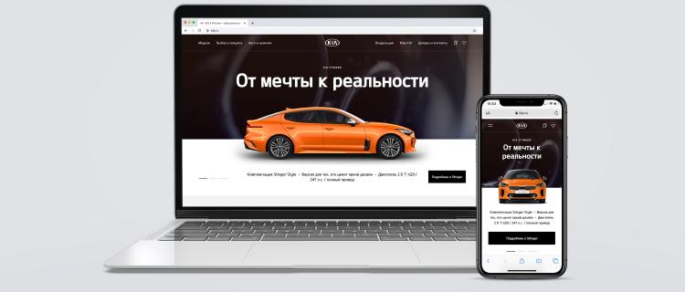 Kia website