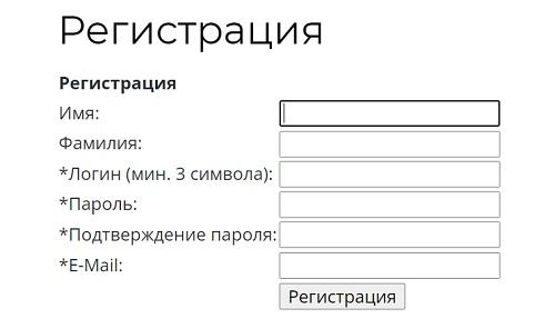 регистрация доктор шишонин
