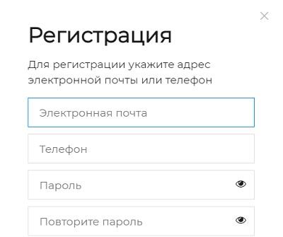 регистрация россети