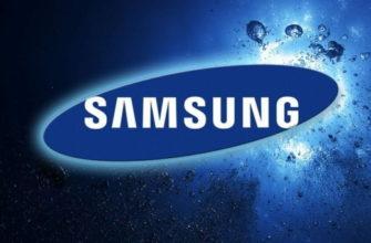 Samsung бренд