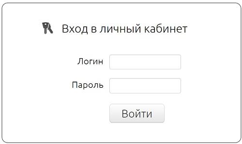 провайдер система
