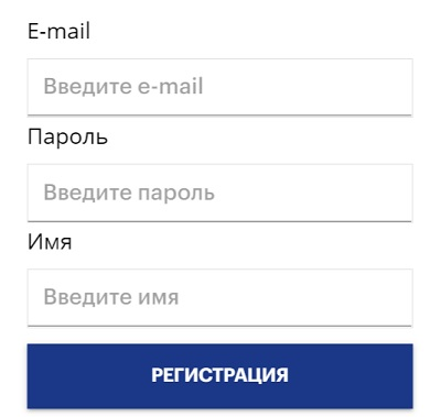 форма регистрации сити бизнес скул