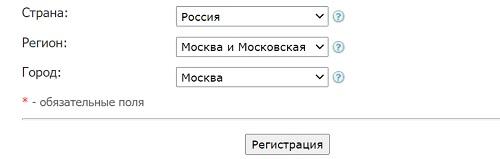 ситилаб регистрация корпоративного