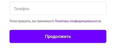 ситимобил регистрация