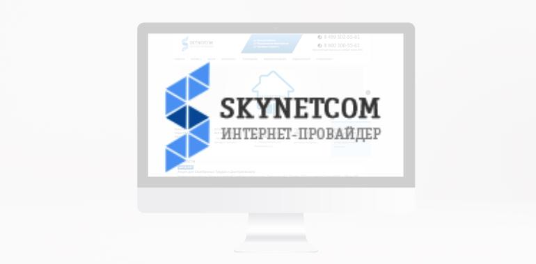 Skynetcom логотип