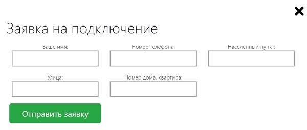 заявка скайпрокс