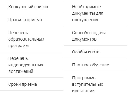 СВФУ услуги