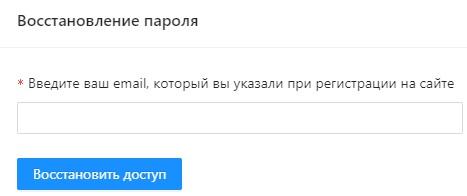 СВФУ пароль