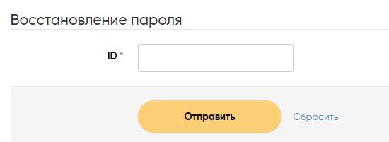 Life is Good пароль